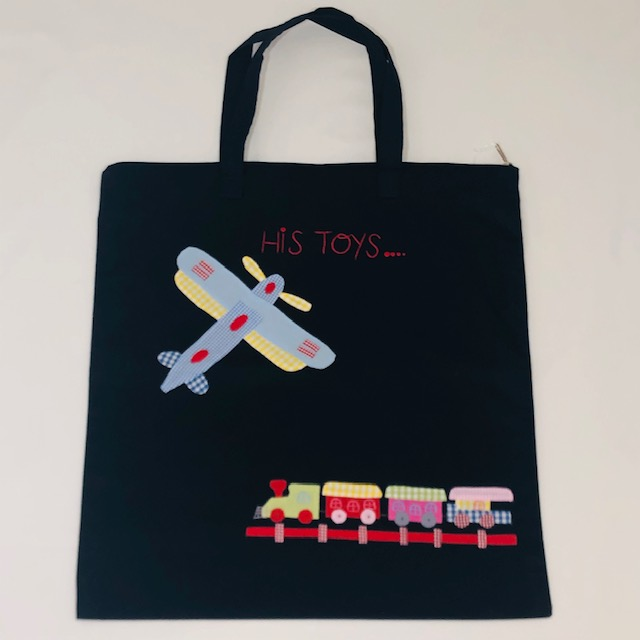 BLUE COTTON LINED 'HIS TOYS...' BAG