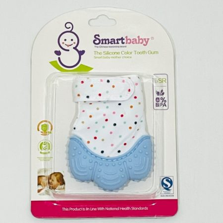 SILICONE BABY BLUE TOOTH GUM FOR TEETHING